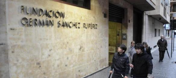 Sede de la Fundación Ruipérez. | Barroso. La Gaceta de Salamanca.